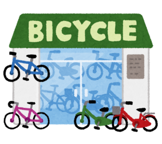building_bicycle.png